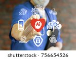 artificial intelligence... | Shutterstock . vector #756654526