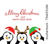 text merry christmas and happy... | Shutterstock .eps vector #756655186