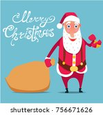 santa claus with sack and bell  ... | Shutterstock .eps vector #756671626
