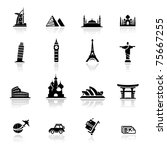 icons set  landmarks and... | Shutterstock .eps vector #75667255