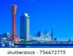 kobe  japan    13 november 2017 ...   Shutterstock . vector #756672775