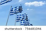 Row Of Waving Flags Of Greece...