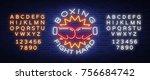 boxing logo  neon sign emblem... | Shutterstock .eps vector #756684742