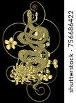 golden snake vector.sticker and ... | Shutterstock .eps vector #756686422
