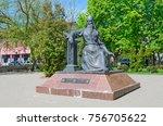 polotsk  belarus   may 19  2017 ... | Shutterstock . vector #756705622