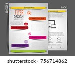 business brochure vector flyer... | Shutterstock .eps vector #756714862