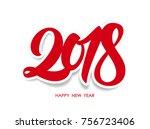 vector illustration  hand drawn ... | Shutterstock .eps vector #756723406