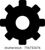 setting icon  glyph. | Shutterstock .eps vector #756732676