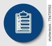 checklist sign illustration.... | Shutterstock .eps vector #756735502