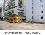 hong kong   september 21  2017  ... | Shutterstock . vector #756740392