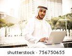 arabian businessman portrait...   Shutterstock . vector #756750655