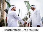 arabic businessman giving an...   Shutterstock . vector #756750682