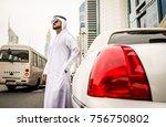 arabic businessman portrait...   Shutterstock . vector #756750802