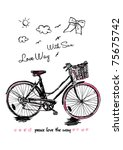 sketch peace bicycle | Shutterstock .eps vector #75675742