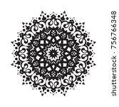 vector hand drawn circular... | Shutterstock .eps vector #756766348