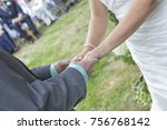 wedding day vows and signatures | Shutterstock . vector #756768142