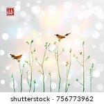 two birds and green young trees ... | Shutterstock .eps vector #756773962