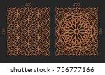 laser cutting set. woodcut... | Shutterstock .eps vector #756777166