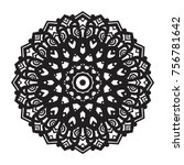 vector hand drawn circular... | Shutterstock .eps vector #756781642