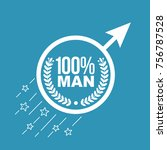 concept of maintaining male... | Shutterstock .eps vector #756787528