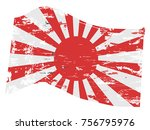 grunge japanese flag | Shutterstock .eps vector #756795976