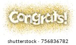 confetti with golden text...   Shutterstock .eps vector #756836782