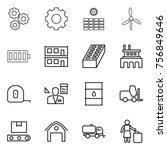 thin line icon set   gear  sun... | Shutterstock .eps vector #756849646