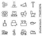thin line icon set   gear ... | Shutterstock .eps vector #756853696