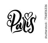 paris france poster or... | Shutterstock .eps vector #756856336