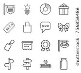 thin line icon set   shop... | Shutterstock .eps vector #756856486