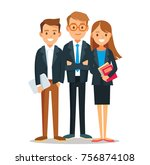 group of business people | Shutterstock .eps vector #756874108