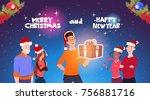 happy people wearing santa hats ... | Shutterstock .eps vector #756881716