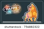 happy new year 2018 greeting... | Shutterstock .eps vector #756882322