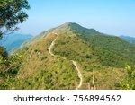 hong kong   nov 04 2016  pat... | Shutterstock . vector #756894562