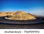 view of judean desert landscape.... | Shutterstock . vector #756909592