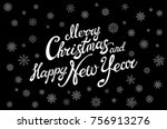 merry christmas and happy new... | Shutterstock .eps vector #756913276