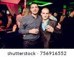 odessa  ukraine march 28  2015  ... | Shutterstock . vector #756916552