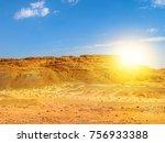 desert background. beautiful... | Shutterstock . vector #756933388