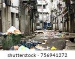 kuala lumpur  malaysia. october ... | Shutterstock . vector #756941272