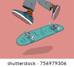 man skateboarders performing... | Shutterstock .eps vector #756979306