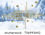 happy new year in different... | Shutterstock . vector #756993442