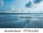 wind turbine in gaomei wetlands ... | Shutterstock . vector #757011202