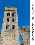 Small photo of The Romanesque abbey of Sant Pere de Rodes in Rodes Mountain Range, El Port de la Selva. It is a former Benedictine monastery in the comarca of Alt Emporda, in the North East of Catalonia, Spain.