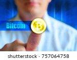 bitcoin illustration.... | Shutterstock . vector #757064758