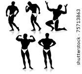 Bodybuilder silhouette.Vector