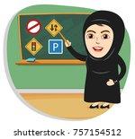 saudi arab women are now... | Shutterstock .eps vector #757154512