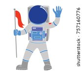 illustration of an astronout... | Shutterstock .eps vector #757160776