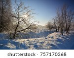 winter landscape with snow | Shutterstock . vector #757170268
