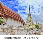 a temple near the house. | Shutterstock . vector #757176472