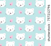 cute animal pattern in vector | Shutterstock .eps vector #757212796
